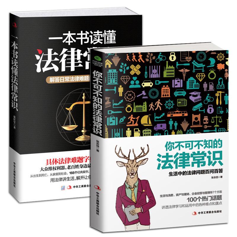 Юридическая литература Артикул 617782006943
