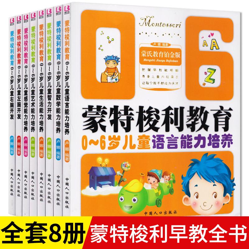 Детские развивающие игрушки Артикул 542569223985