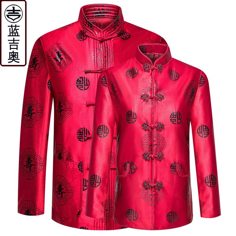 Национальная китайская одежда Артикул 575844704074