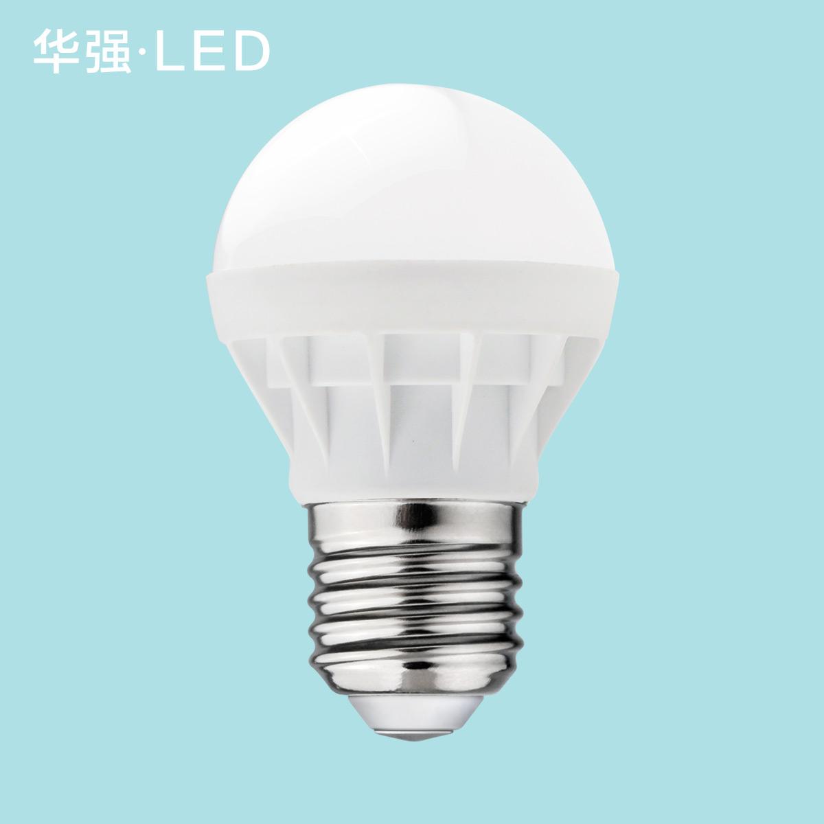 華強 E27螺口led燈泡室內照明3W超亮節能燈黃光暖白單燈 L