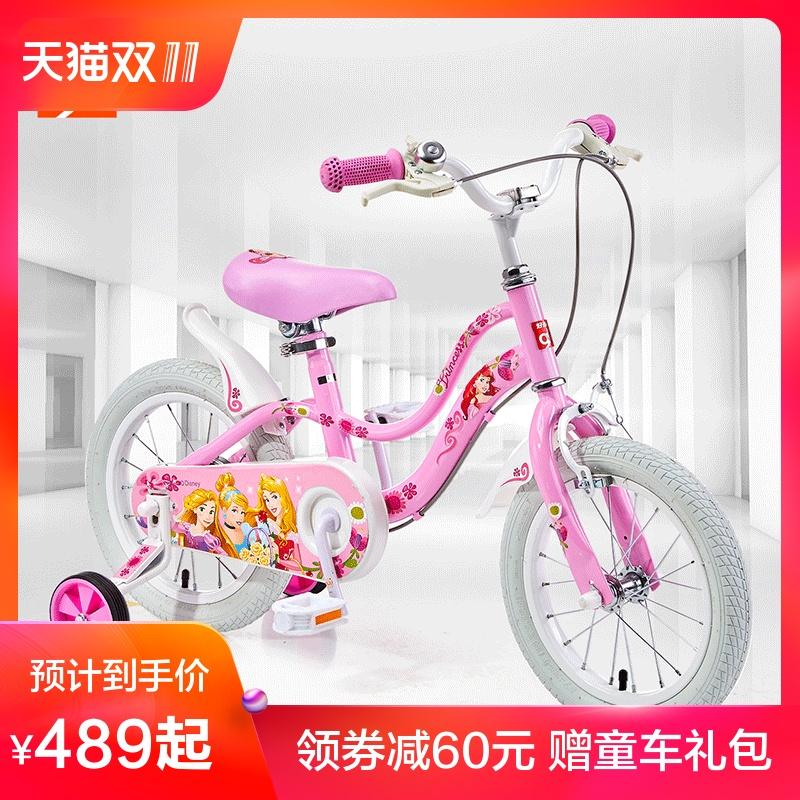 好孩子自行车