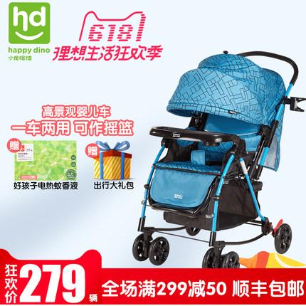 HAPPY DINO小龙哈彼婴儿手推车容易忽略的几点_对比测试