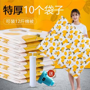 被子收缩打包带真空气包装 真空收纳袋 棉被袋子 压缩抽衣服装 家用
