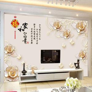 装饰客厅5d现代简约电视背景墙壁纸