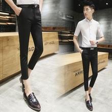 夏天韓版男士緊身小腳9八分褲西褲發型師褲子修身8分九分西裝褲