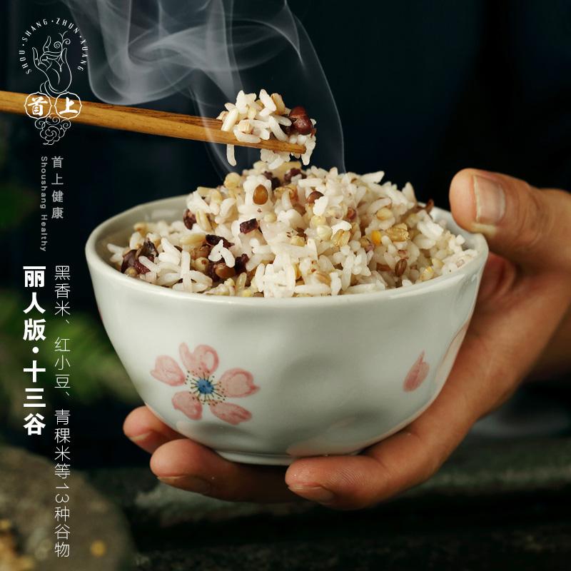 首上家常粗粮饭 丽人十三谷 与米同熟 煲粥 做米饭 五谷杂粮470克