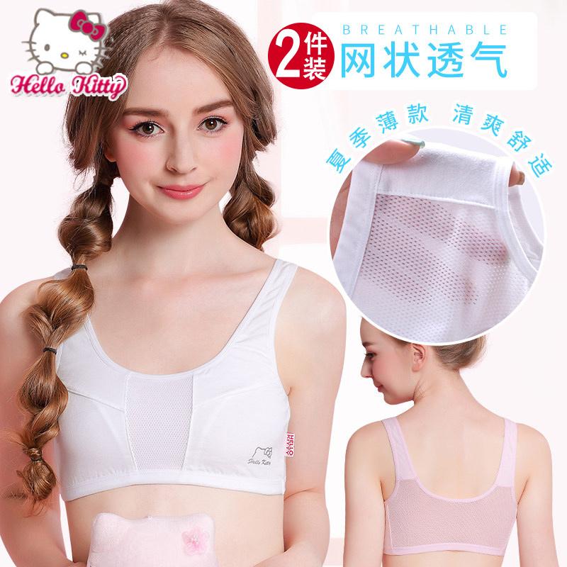 少女内衣12-13-14-15-16岁初中学生女孩大童发育期小背心棉质文胸