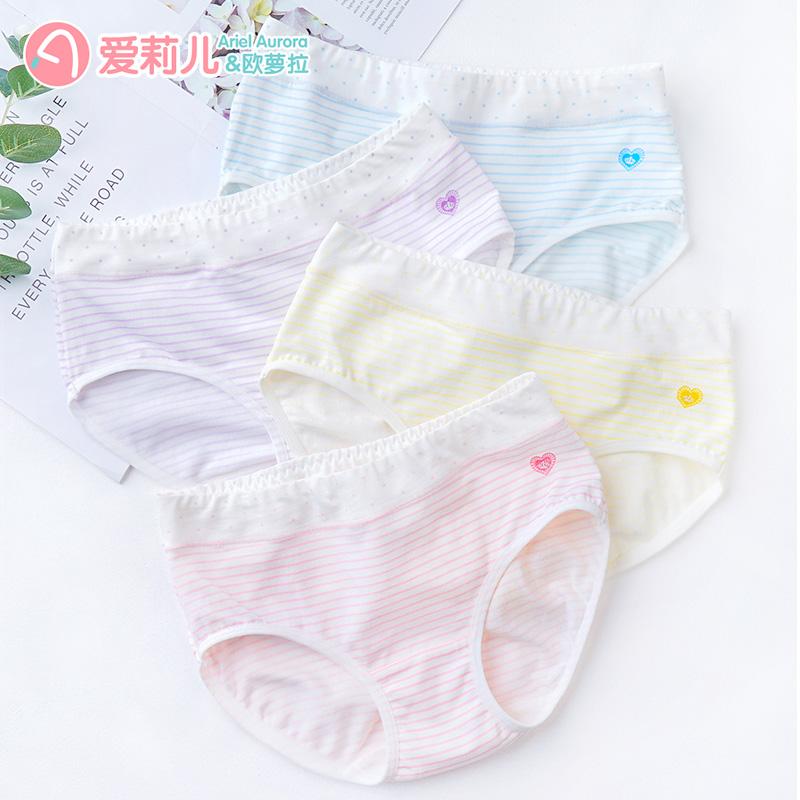 女生内裤纯棉高中生17-18岁少女初中学生14-16女孩三角裤中腰短裤