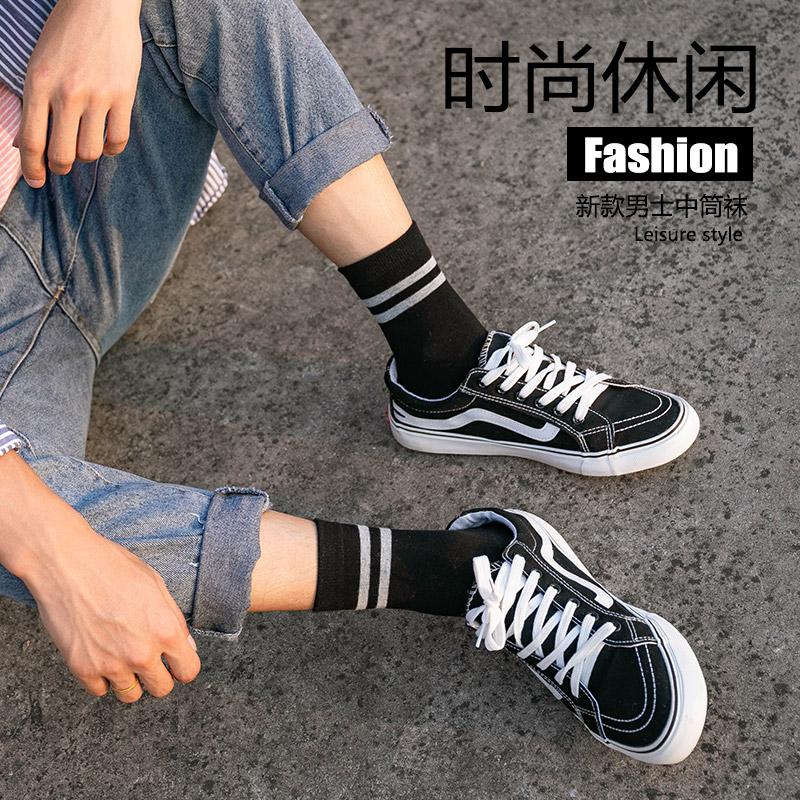 袜子男中筒袜秋季纯棉袜韩版百搭日系长筒袜男士运动篮球长袜薄潮