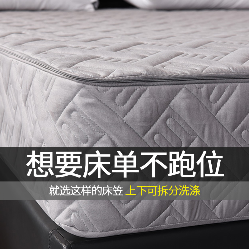 六面全包单件拉链式防滑固定罩床笠怎么样