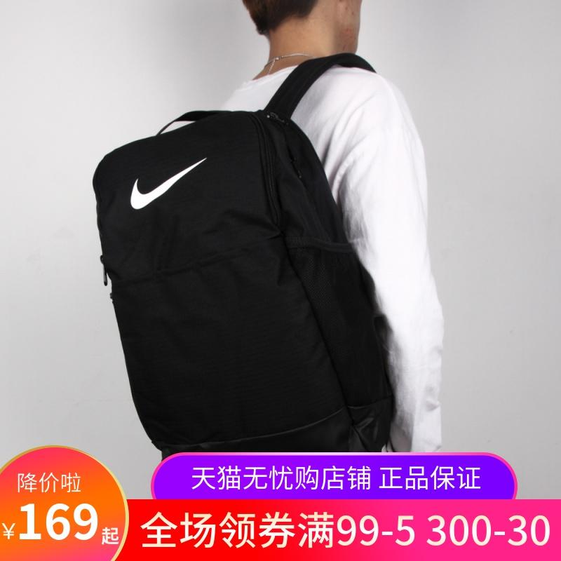 耐克双肩包男包女包Air Max气垫学生书包大容量电脑包背包旅行包