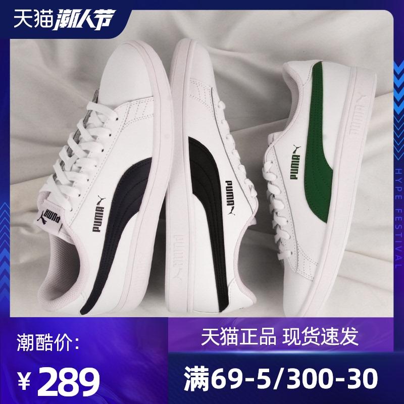 Puma彪马男鞋女鞋2020夏新款黑白低帮休闲鞋运动鞋透气板鞋365215