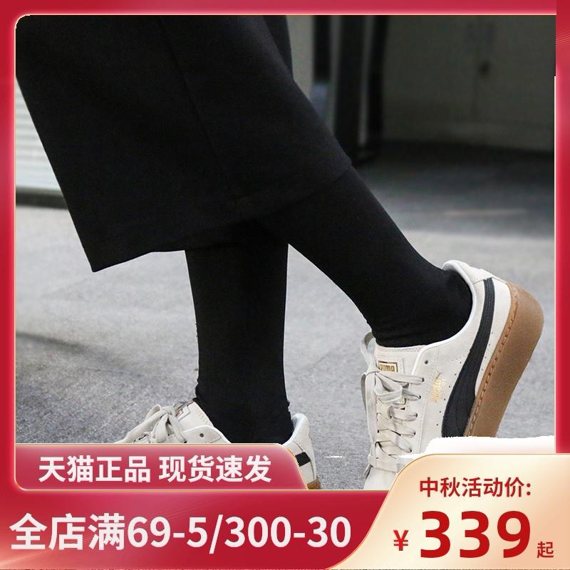 彪马女鞋Platform蕾哈娜板鞋厚底松糕鞋黑棕白棕休闲板鞋363559