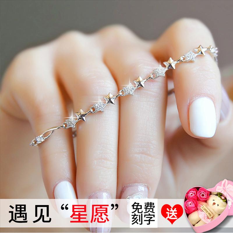 金六福S925纯银星星手链女ins小众设计学生森系手饰闺蜜生日礼物