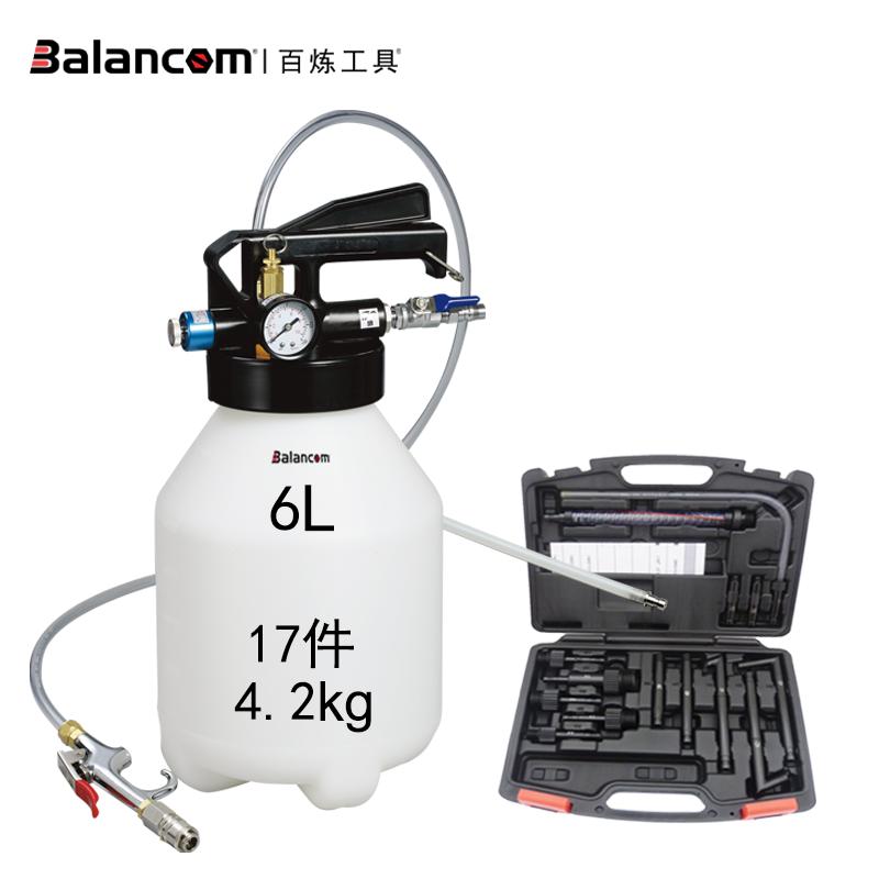 Refining 6 L transmission oil 09g wave box oil CVT gear oil filling machine ATF filler DSG can be absorbed or added
