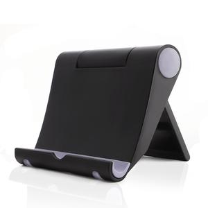 酷班手机桌面支架折叠便携万能简约办公室放电话塑料迷你小支懒人