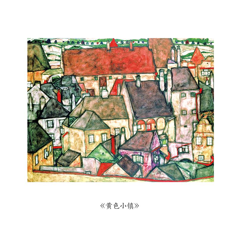 席勒小镇现代简约客厅装饰画画芯海报北欧风世界名画画芯打印挂画图片