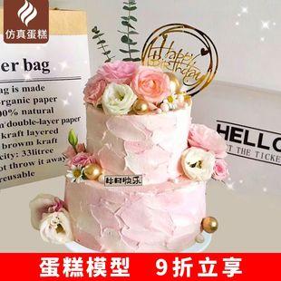 仿真蛋糕模型2019网红新款塑胶蛋糕模型样品婚礼道具橱窗假2020
