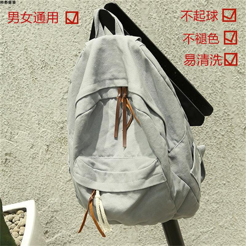 Pure cotton washed Canvas Backpack pure color travel bag retro college style schoolbag large capacity backpack for boys and girls