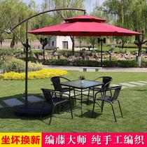 户外桌椅组合套件庭院黑藤阳台家具奶茶店咖啡店露台室外休闲桌椅