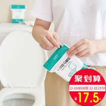 40 Disposable Toilet mat womens travel sticker toilet portable maternity seat seat cushion paper