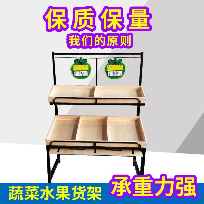 热销11件买三送一水果水果店堆头钢木超市木质果蔬架