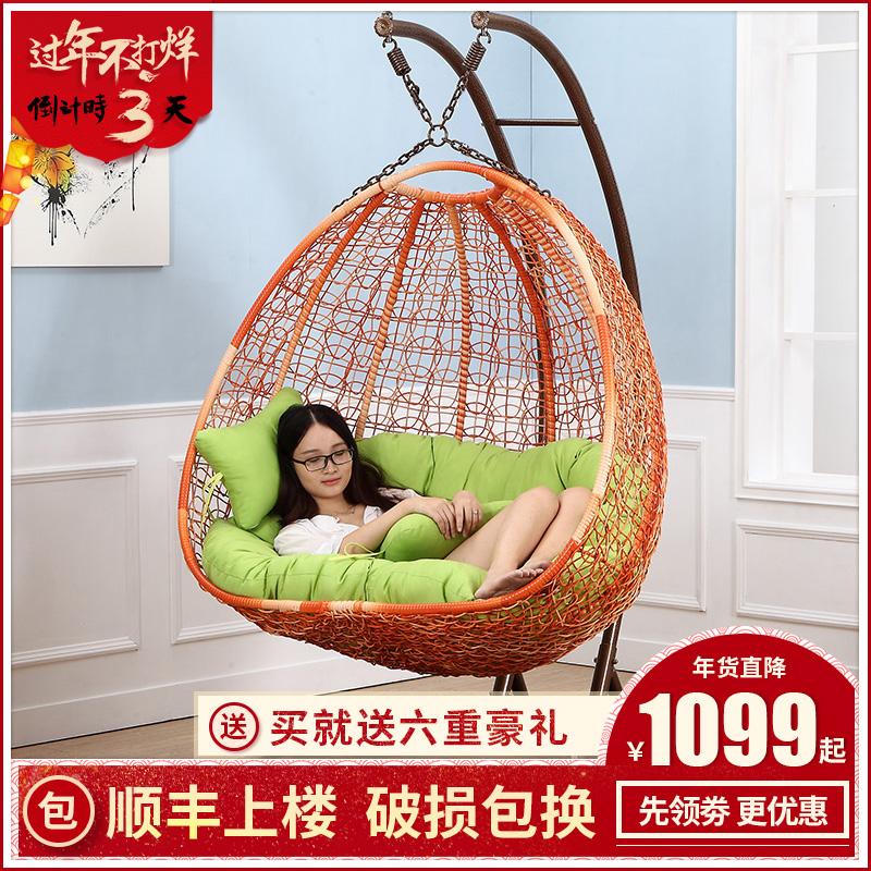 Еще синь павильон двойной вешать стул качели железо колыбель гнездо балкон копия плетеный стул сын комнатный плетеный стул кресло-качалка корзина