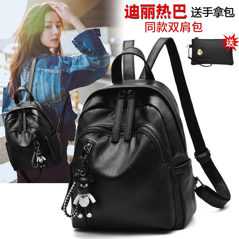 2019 New Ladies little girl AMI versatile Korean version grand yo ha backpack backpack backpack [crocodile handbag]