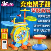 [宝丽架子鼓玩具] детские детские [敲打鼓乐器敲击爵士鼓电子琴女] мужской [孩初学者]