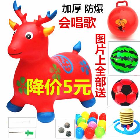 儿童橡胶充气小马玩具跳跳马带音乐加大加厚跳跳鹿坐骑防爆羊角球图片