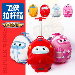 超级飞侠儿童小孩卡通拉杆箱宝宝幼儿乐迪行李箱女童旅行箱包推车