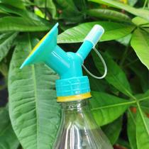 浇花喷嘴头可用可乐瓶饮料瓶花洒喷头可更换喷壶配件太阳花喷壶头