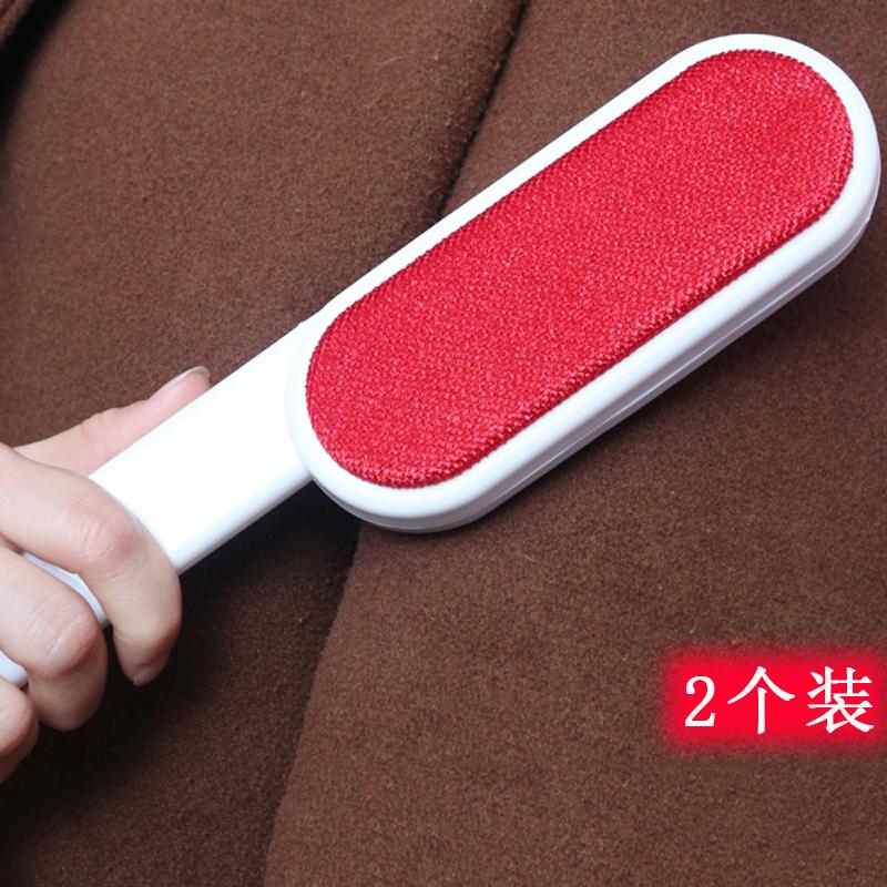 Одежда пыль щетка 2 штук одежда важно для волос щетка шерстяной пальто свитер идти прием мяча домой щетка средство для удаления волос щетка сын