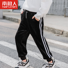 Children's pants, girl's clothing, plush, boy's spring and autumn casual girl's sports pants, wearing a thin spring suit