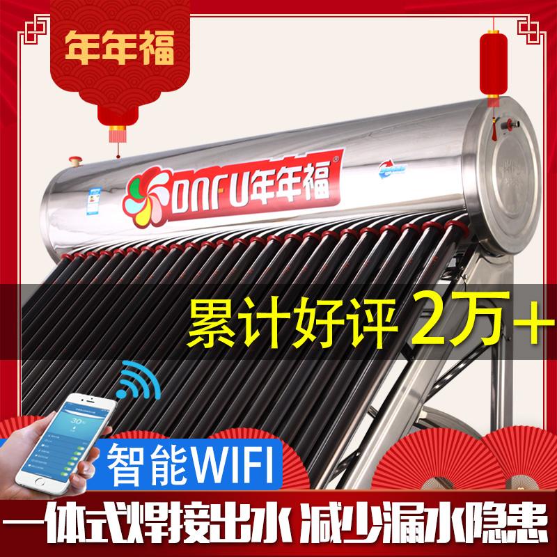 Водонагреватели на солнечных батареях Артикул 557556804091