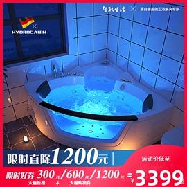 智能双人按摩冲浪浴缸情侣扇形三角形情趣成人家用恒温加热小户型