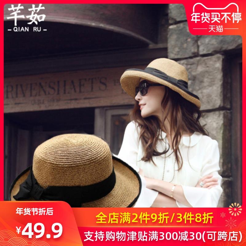 新款泰国普吉岛海边度假太阳帽遮阳帽大沿帽沙滩大檐帽百搭沙滩帽