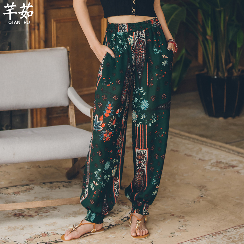 Seaside holiday beach pants women's Bohemian National Style Lantern pants High Waist Wide Leg Pants show thin Harun pants pants