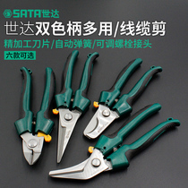 Shida Tool electrician scissors wire groove shear Two-color handle powerful electrician multi-use shear cable shear groove Shear 93105