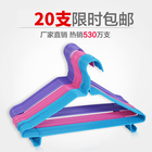 家用成人防滑收纳晾衣架20个装 券后 ¥16.9 有5元优惠券