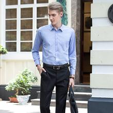 男士长袖白衬衫韩版修身工装商务职业免烫青年衬衣打底寸衫职业装