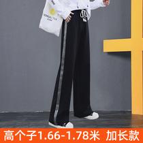 高个子阔腿裤女加长宽松直筒裤子薄款超长175拖地春秋170运动长裤
