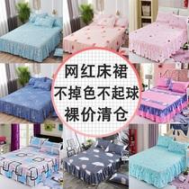 床罩床裙式床套2021年新款2020单件防尘单独带裙边床单床笠三件套