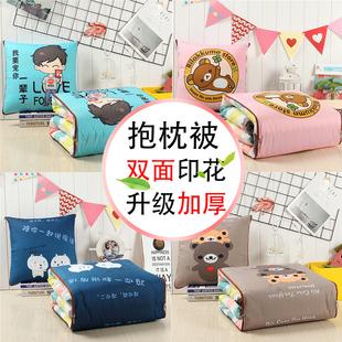 抱枕被子两用办公室午睡枕多功能枕头被折叠毯汽车靠垫靠枕空调被图片