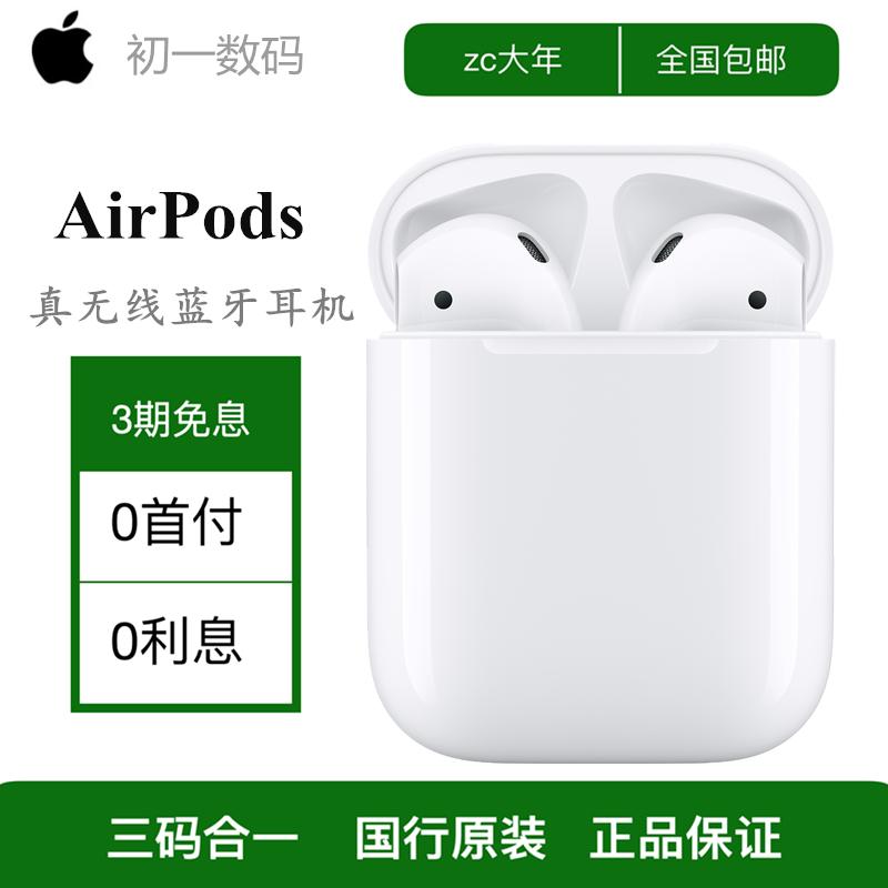 apple /苹果airpods真无线耳机
