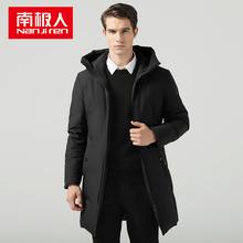 【南极人】男中长款加厚修身冬季羽绒