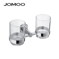 Jomoo Nine pastoral bathroom pendant imported Ocean cup cup rack mouthwash cup double glass 933603