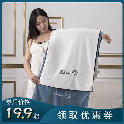 家用浴巾男女长款大毛巾非纯棉吸水不掉毛柔软儿童速干裹巾大号