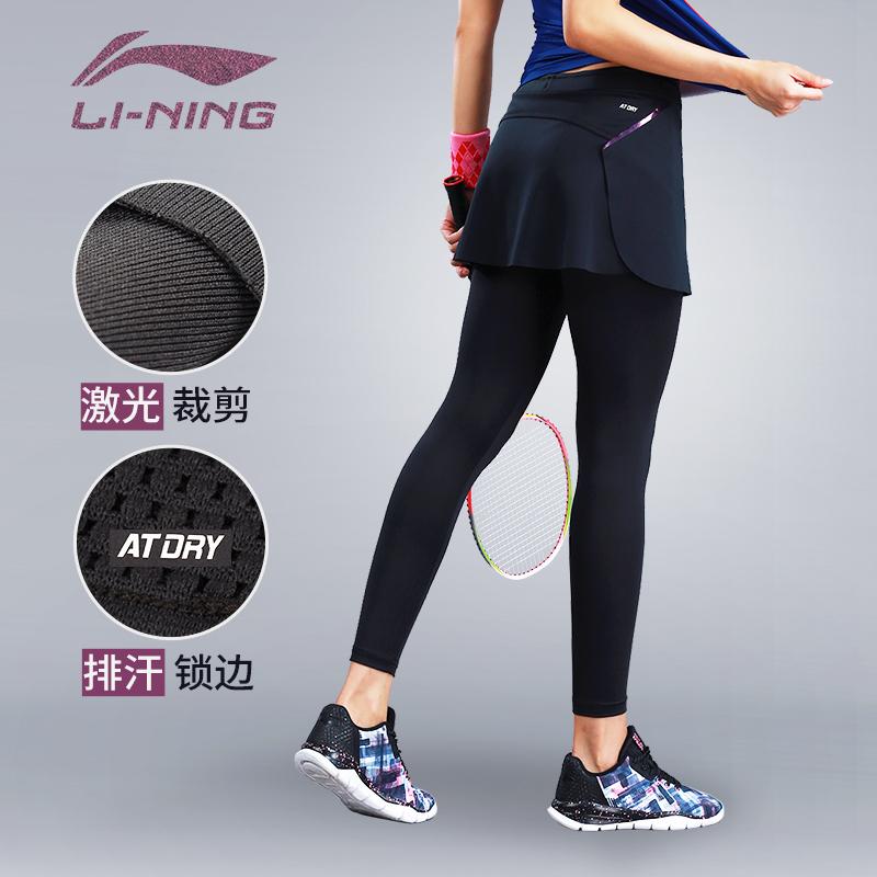 李宁运动长裤秋季冬羽毛球裤假两件健身九分裤裙女子紧身速干排汗