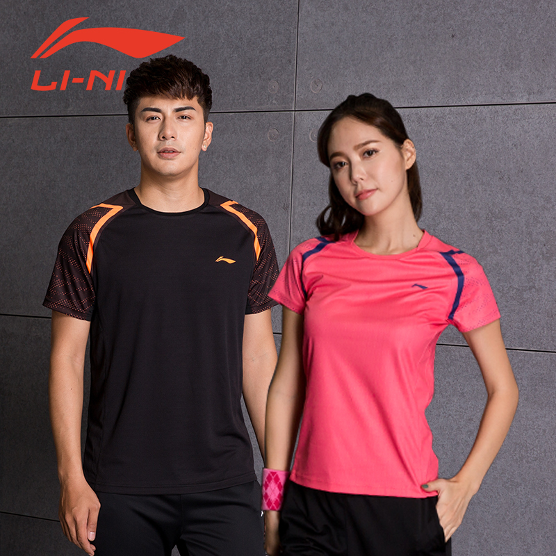Li Ning quick drying clothes women's short sleeve men's T-shirt Sports Top summer training running half sleeve breathable loose couple leisure